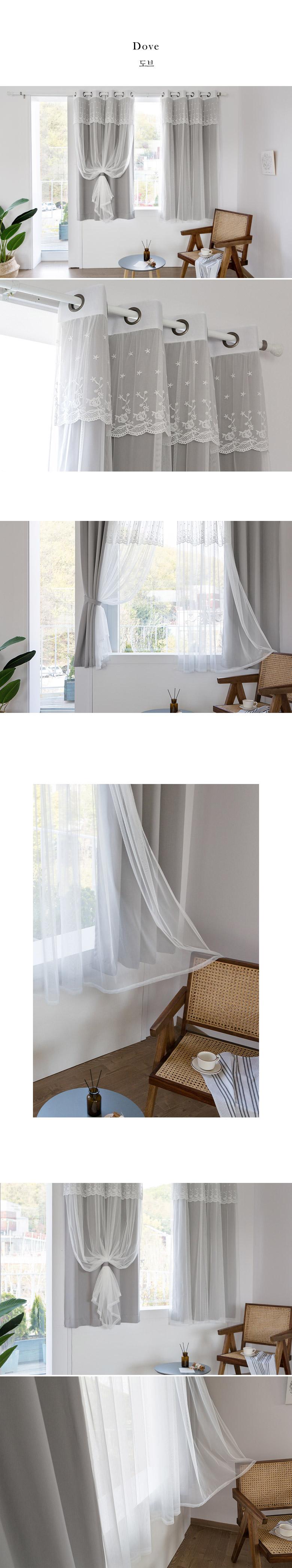BHF 디망쉬 암막+레이스커튼 창문 4장세트 - 비에이치에프, 41,900원, 암막커튼, 무지/솔리드